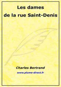 Les dames de la rue Saint-Denis